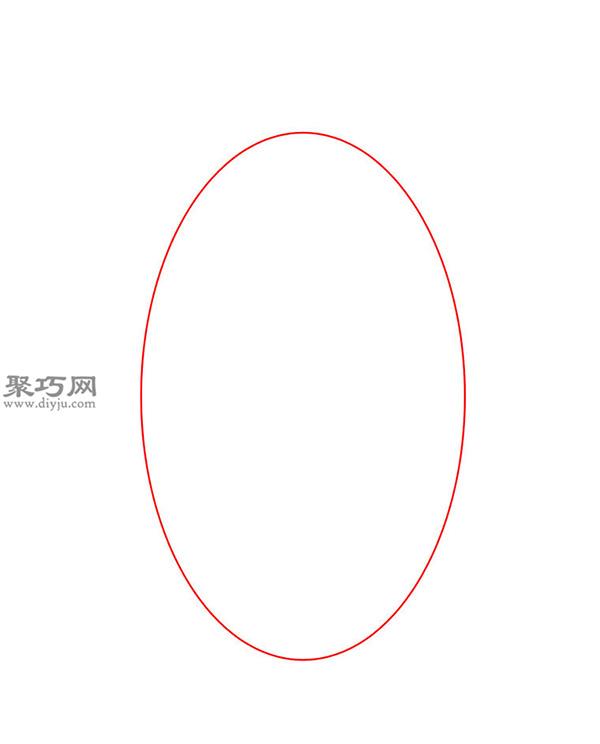 首页 简笔画 画画教程  1 画一个大的椭圆形.它应该有你纸张2/3高.