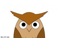 卡通瘦版猫头鹰的画法步骤 教你怎么画卡通瘦版猫头鹰简笔画