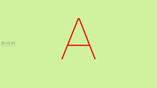 气泡字母ABC的画法教程