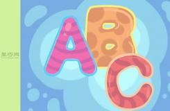 氣泡字母ABC的畫法教程 教你氣泡字母怎么畫