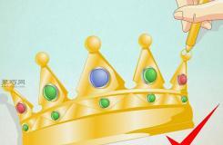 画现实中的王冠教程图解 教你如何画王冠更逼真