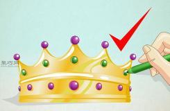 卡通王冠的的画法教程 教你如何画可爱的卡通王冠