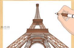 从底部仰望埃菲尔铁塔的画法步骤 教你怎么画埃菲尔铁塔简笔画