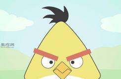 黃色的憤怒的小鳥怎么畫 飛鏢黃簡筆畫步驟