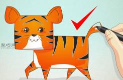 卡通老虎的畫法步驟 教你怎么畫可愛的卡通老虎簡筆畫