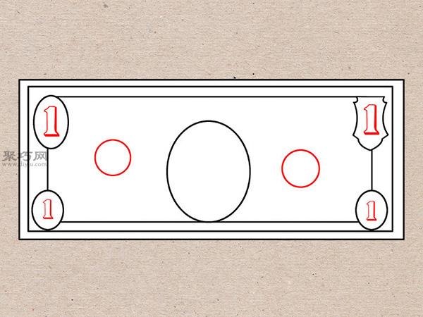 美元钞票怎么画 画一美元钞票详细步骤 3