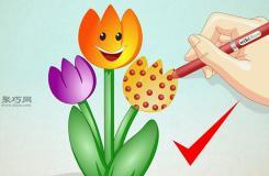 如何画郁金香简笔画步骤 教你可爱的卡通郁金香的画法