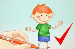 卡通小男孩的畫法步驟 教你如何畫漫畫男孩