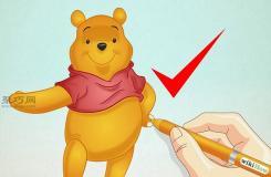 小熊維尼的畫法步驟教程 教你站著的維尼熊的畫法