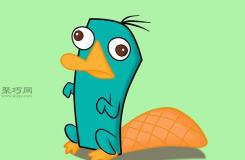 宠物鸭嘴兽泰瑞的画法步骤 教你怎么画宠物鸭嘴兽泰瑞简笔画