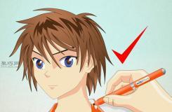 怎么畫動漫男性的半側臉 0基礎學會動漫人物繪畫