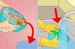 怎么樣誘捕果蠅 用碗捕捉果蠅教程