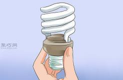 怎樣節省室內及戶外照明用電 節省家庭用電圖片教程