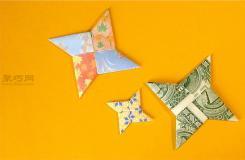 如何折有趣的折紙 教你折紙步驟