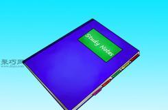 手工DIY筆記本方法 一起學如何做筆記本