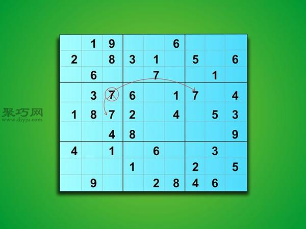 怎樣解簡單數獨 1