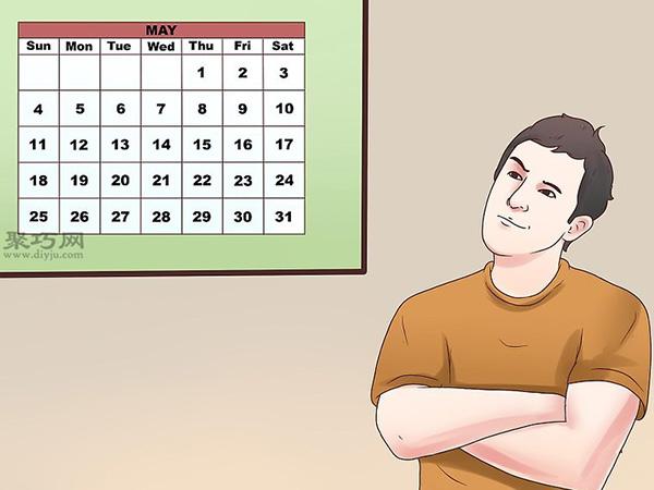 怎么种植或移植芦荟 1