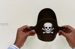 用海報板制作海盜帽怎么 來看海盜帽如何做