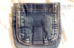 旧牛仔裤改造夹层小包 牛仔布料零钱包的制作方法图解