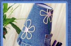 舊牛仔褲褲腿廢物利用diy臺燈罩、床頭燈罩圖解教程
