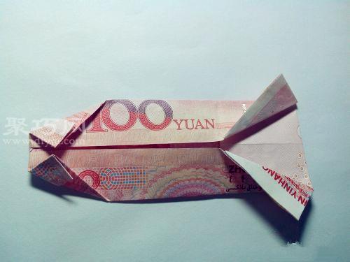 超级萌的1元钱折纸衬衫图解教程