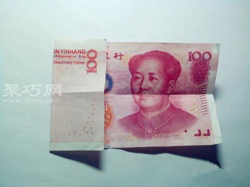100元钱折纸双心图解