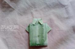用錢怎么折衣服 超級萌的1元錢折紙襯衫圖解教程
