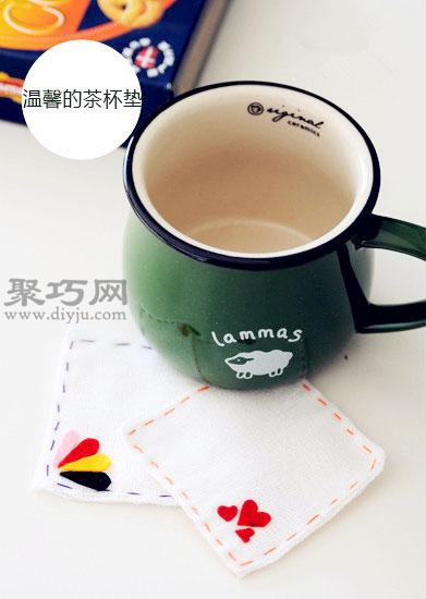 簡單幾步DIY縫制一個溫情的布藝杯墊