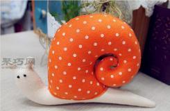 布藝動物制作教程 6步縫制布藝小蝸牛