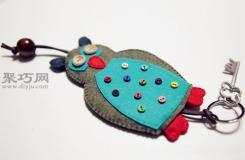 手工制作超萌的布藝掛飾 DIY貓頭鷹鑰匙包教程