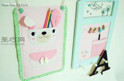 教你怎样制作挂式收纳袋 DIY卡通兔子收纳挂袋教程