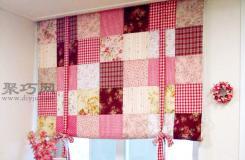 如何DIY个性窗帘 手工制作布艺窗帘教程