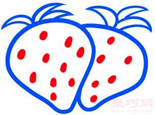 草莓簡筆畫第4步