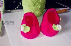 鉤織寶寶鞋教程 教你怎么織寶寶的小鞋子
