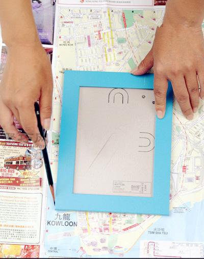 舊地圖變費為寶DIY手工制作相框教程