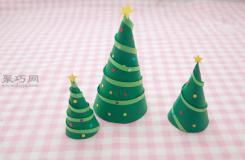 教你diy自制圣诞树 儿童手工制作圣诞树图解
