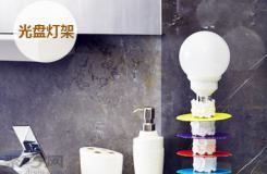 廢棄光盤變費為寶 廢舊光盤DIY制作燈架