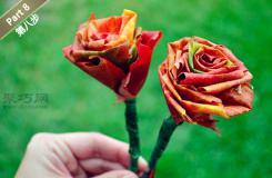 DIY创意玫瑰花 用树叶DIY手工制作玫瑰花教程