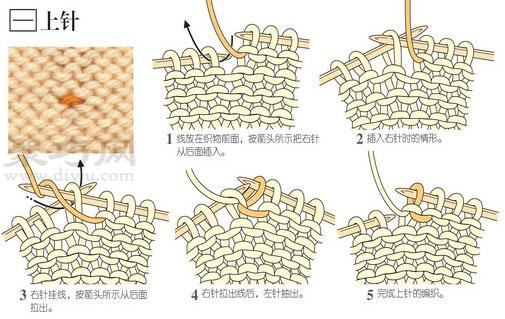 上针织法图解教程教你上针怎么织