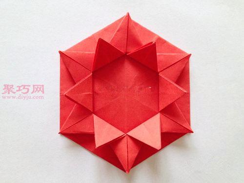 首页 手工折纸 折纸盒子  步骤11,其他五边按上步相同的折法折好后如