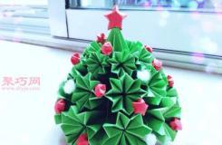 立體圣誕樹的折法 教你如何用紙折圣誕樹