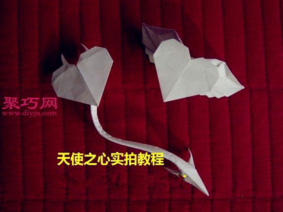 帶翅膀惡魔之心折紙圖解教程 如何折紙天使惡魔心