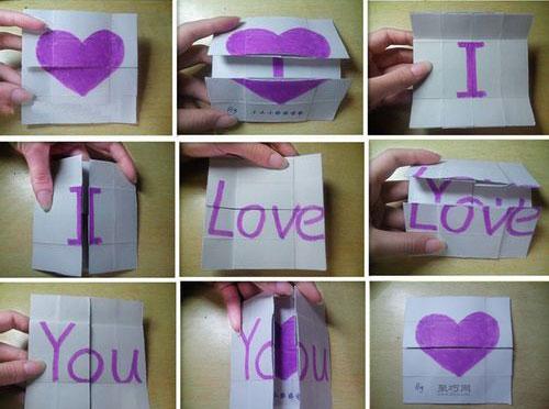 I LoveYou表白無限翻折紙教程 怎么折四邊無限翻折紙