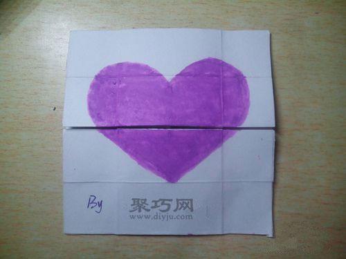 I LoveYou表白無限翻折紙教程