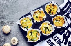 蔬菜咸香雞蛋紙杯蛋糕做法 早餐必備意式紙杯烘蛋