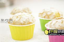 图解制作柠檬纸杯蛋糕 不糊底不开裂纸杯蛋糕的做法