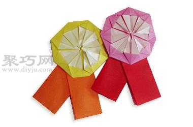 手工折纸小红花教程 小红花的折法图解图片
