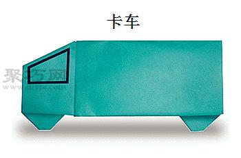 手工折紙卡車教程 卡車的折法圖解