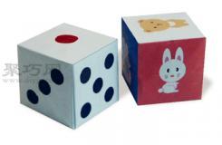 骰子的折法圖解教程 教你怎么折紙骰子