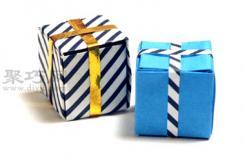手工折纸礼物盒步骤图解 折纸礼物盒的折法